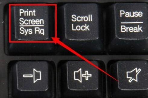 【cf】CF截图按什么键?