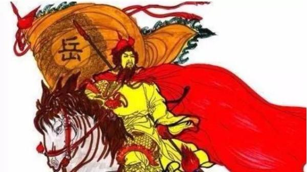 歌颂岳飞的诗词有那些 安阳的历史与历史人物