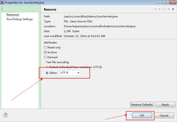 java怎么把文件存成utf-8编码_百度知道