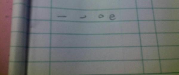 o e中的e的笔顺怎么写