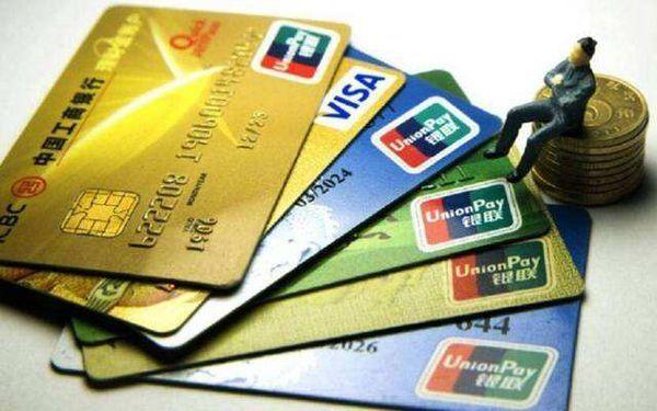 【信用卡不激活收年费吗】信用卡不激活也要收年费?