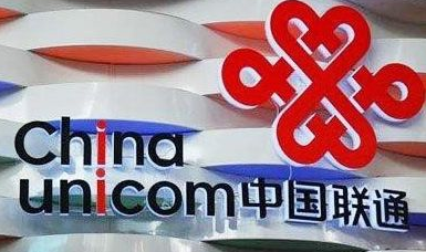 【600050中国联通】中国联通,涨不涨呀?