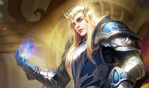 太阳2注册:作为游戏新手《王者荣耀》中你会选择谁做第一个英雄?