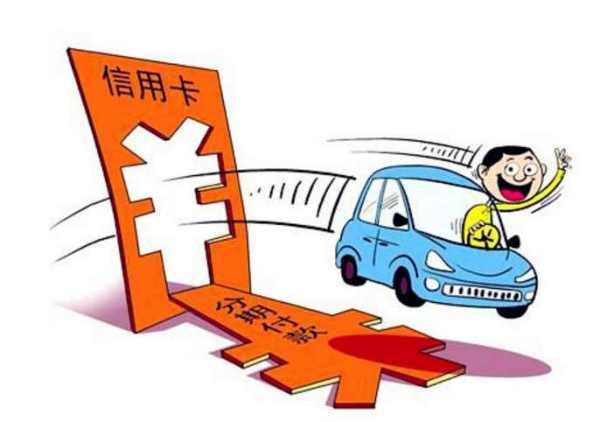 【分期付款买车计算器】哪里有好用的汽车分期付款计算器?