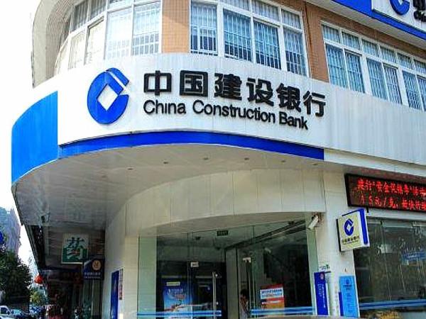 【建设银行个人贷款】中国建设银行个人贷款需要什么条件