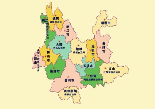 云南省共有几个州市县?插图