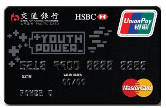 【建设银行信用卡积分】建行信用卡积分都能干什么?