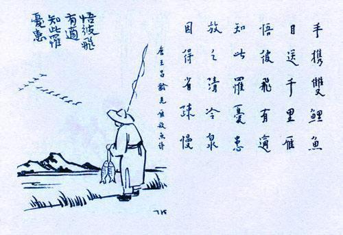 带泺的诗词 带洛字的古诗词有哪些 诗词歌曲 第1张