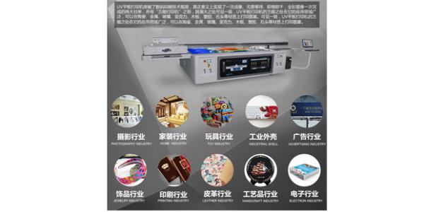 进口平板uv机_进口平板uv机喷绘壁布uv印刷厂家