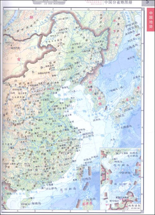 中国省会城市地图册的内容简介