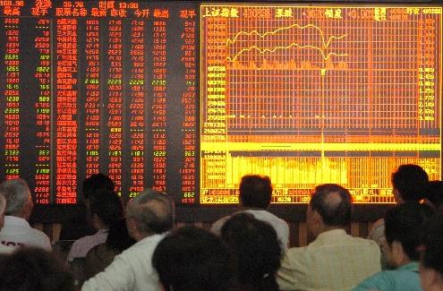 【股票交易印花税】股票的印花税是多少的?