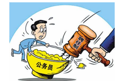 西安首次面向全国招聘6名聘任制公务员有何要求? 行业新闻 丰雄广告第1张