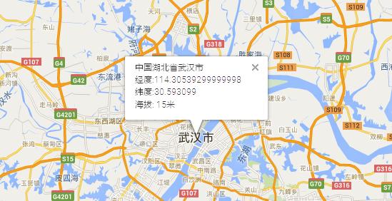 武汉市人口_最好学的是:武汉人-中国美好生活指数发布 这地区人最爱 养生