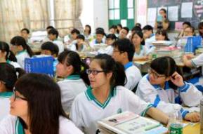 高效课堂教学方法_课堂教学的形式有哪些?_百度知道