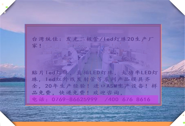 紫光灯珠_365uvled灯珠紫光头5mmf5灯珠大功率紫光365-370nm紫色