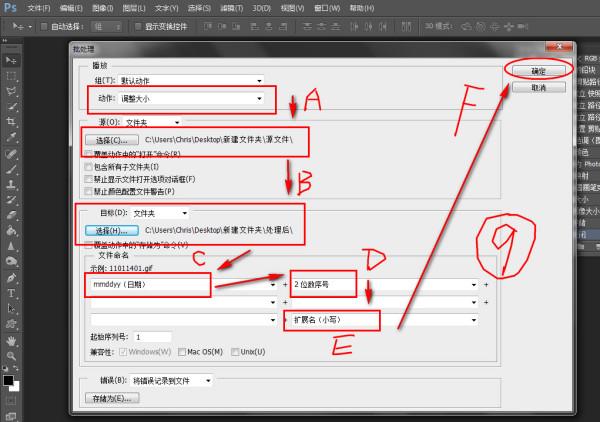 ps批量处理图片_ps如何将不同大小的图片变成一样大小的图片(注:批量_百度知道