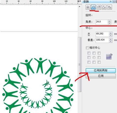 美工设计团队_coreldraw中如何让图形平面翻转_百度知道