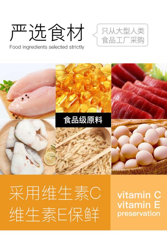 猫粮品牌_国产猫粮排行上,品质比较优越的品牌有哪些?_百度知道