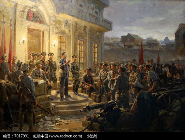 打响中国革命第一枪的是?主要领导人是谁?