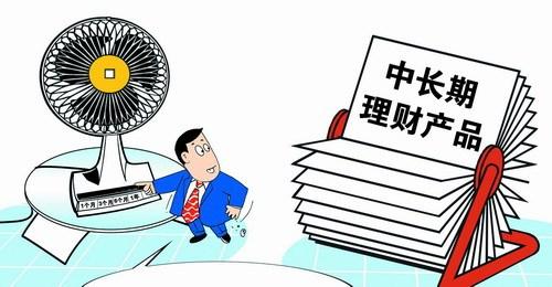 【长期股票投资】