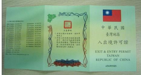 收入证明范本_揭秘朝鲜人民真实收入_营业收入净额