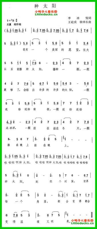 小白船伴奏_儿童歌曲简谱!!!!_百度知道