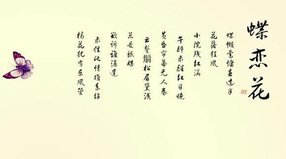 回忆过去古诗词 有关思念、回忆过去的诗句有哪些 诗词歌曲 第6张