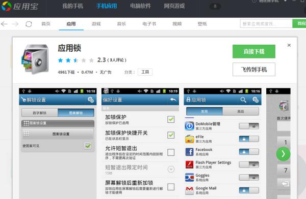 用什么软件可以通过手机摄像头直接翻译英文或日文