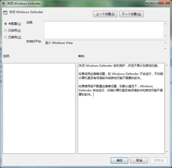 win10 windows defender无法开启病毒和威胁防