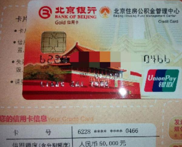 【601169北京银行】601169北京银行股票历史最低价格是多少