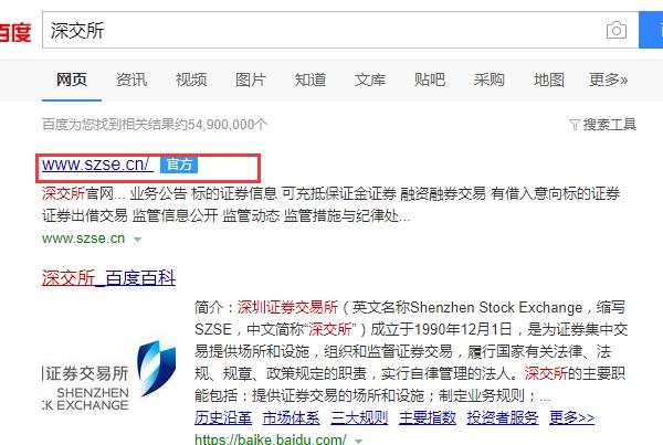 【002020】绍兴阳光保险集团股份有限公司