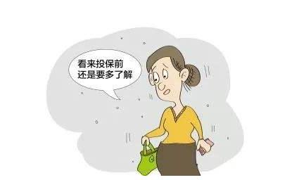 【不计免赔险】