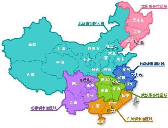 北京市公安局出入境_外地人在北京可以办理签证和护照吗_百度知道