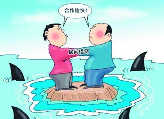 【民间借贷利息】民间借贷利息一般是多少?