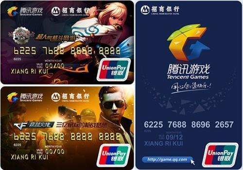 招商信用卡一键锁卡是什么意思?