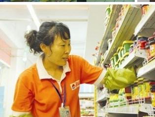 五十岁女人能做什么工作挣钱?