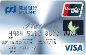 【上海浦发银行信用卡】上海浦发银行信用卡中心与浦发银行有什么区别