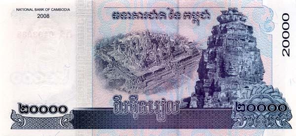00元纸币折换人民币是多少