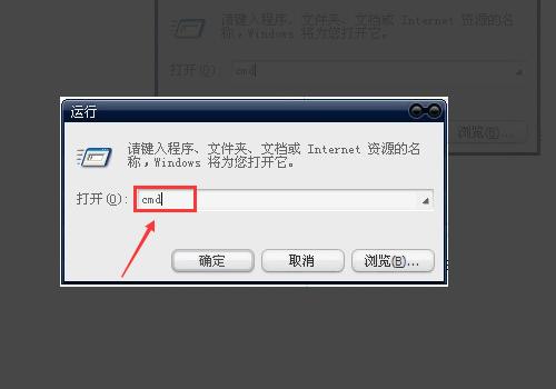 【002500】深交所 中小板上市公司名单