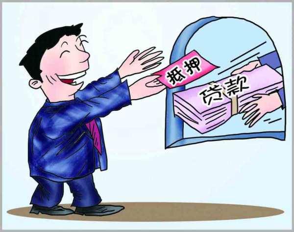 【房贷计算器在线计算】房贷计算公式是什么