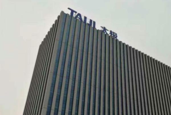 【002368】中国电子科技集团下属的6家上市公司是