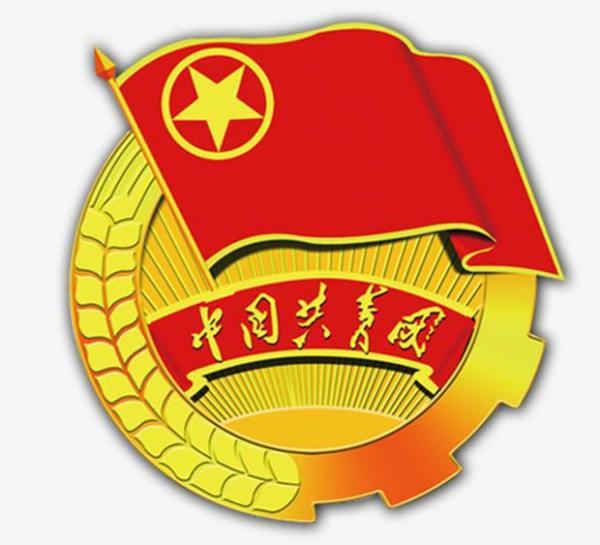 共青团团旗红色象征_团旗,团徽图案和内容象征什么?简略版_百度知道