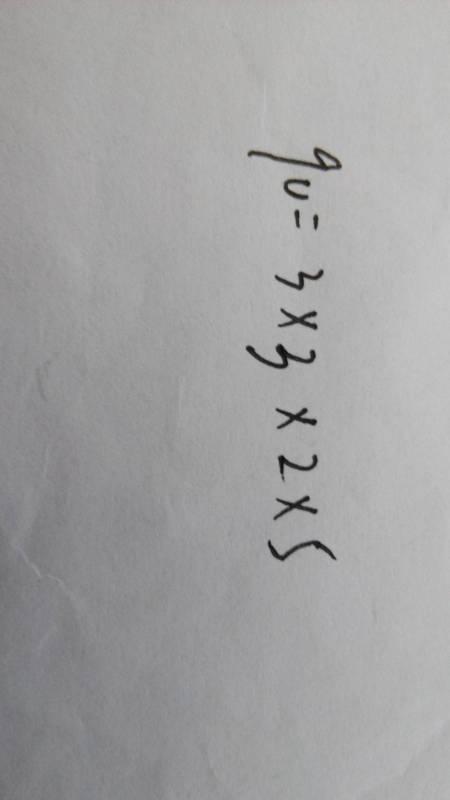 擒敌拳16动分解动作_什么是分解质因数