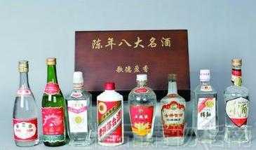 中国八大名酒是哪几种
