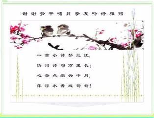 现代古诗抒情的古诗词 古诗词的抒情方法有哪几种 诗词歌曲 第5张