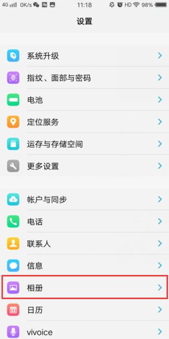 vivo手机视频删除了还有办法恢复吗?