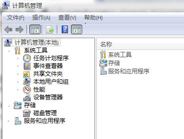 我把声卡驱动卸载了_笔记本怎么把声卡驱动删除重装?_百度知道