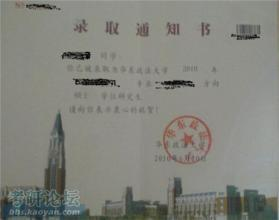 华东政法大学的法硕研究生需要考哪些科目?_