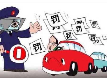 上海驾驶证换证_上海违章停车罚款多少_百度知道