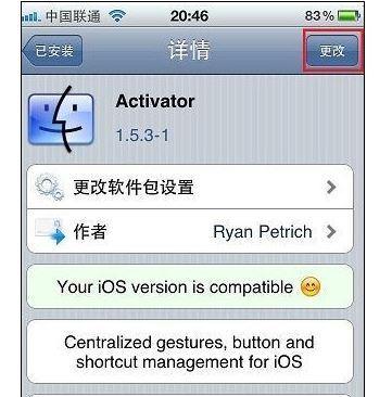 苹果4s怎么下载软件_苹果4s如何卸载软件 iphone4s怎样卸载系统软件